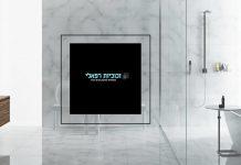 3 פינות בבית שתוכלו לשדרג עם זכוכית מעוצבת3 פינות בבית שתוכלו לשדרג עם זכוכית מעוצבת