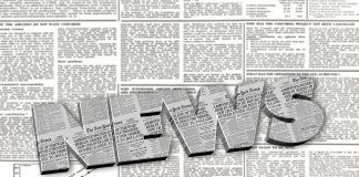 פרסום מודעה בעיתון – כיצד מעבירים מסר תקשורתי?